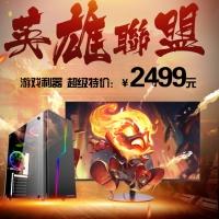 云南卓兴整机:酷睿i5-4460/映泰H81A/8G/256G/GTX750Ti 游戏整机