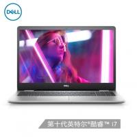 戴尔灵越5000 15.6英寸英特尔酷睿i7高性能轻薄笔记本电脑(十代i7-1065G7 8G 512G MX230 4G独显)银
