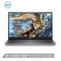 戴尔DELL成就5000 13.3英寸英特尔酷睿i5窄边框轻薄笔记本电脑(十代i5-10210U 8G 512G MX250 2G 高色域)银