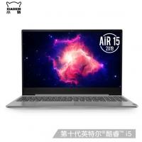 联想(Lenovo)小新Air15.6英寸英特尔酷睿i5超轻薄笔记本电脑(I5-10210U 12G 1TSSD MX250 72%NTSC )轻奢灰