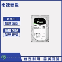 云南硬盘批发 Seagate/希捷 银河Exos 7E8系列 ST6000NM0115 6T企业级服务器台式机硬盘128M缓存