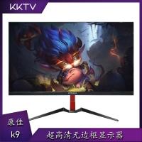 康佳k9 32寸 超高清无边框显示器电脑台式机游戏看电影超大看电视