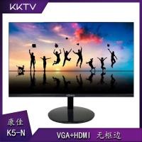 康佳KKTV K5 24英寸电脑台式机高清1080P平面HDMI液晶显示器 黑色 昆明电脑批发