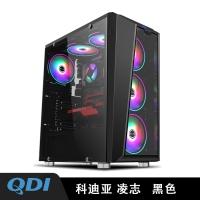 科迪亚 凌志 静音ATX简约防尘背线机箱 电脑机箱台式机箱 水冷游戏机箱 黑色  云南电脑批发