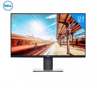 戴尔(DELL) P2419H 23.8英寸IPS显示屏幕办公液晶电脑显示器24