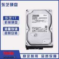 东芝(TOSHIBA) 1TB 32MB 5700RPM 监控硬盘 SATA接口 影音串流系列 (DT01ABA100V) 监视应用优化