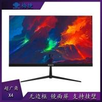 梅捷X4 24英寸超薄无边框IPS高清办公游戏电脑显示器 云南电脑批发