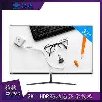 梅捷X3296C 32英寸 IPS- 高清超薄电脑显示器滤蓝光不闪屏壁挂