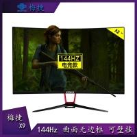 梅捷(SOYO)X9 32英寸 144hz显示器电竞VA曲面R1800炫彩发光游戏吃鸡电脑显示器 云南电脑批发