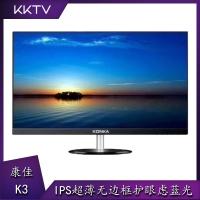 康佳KKTV康佳K3 21.5英寸IPS超薄无边框LED护眼虑蓝光液晶显示屏