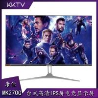 康佳KKTV康佳 MK270G-plus 27寸 台式高清IPS屏电竞吃鸡液晶显示屏幕