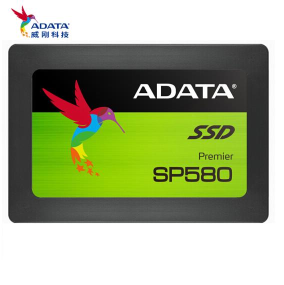 云南硬盘批发 AData/威刚SSD SP580 240G SATA固态硬盘 SATA 非128G 256G