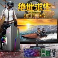 卓兴整机:AMD 锐龙R5 3500X/RX580台式主机全套高配吃鸡电竞游戏网吧组装机