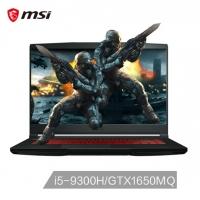 微星(msi)GF63 15.6英寸轻薄窄边框游戏笔记本电脑(九代i5-9300H 8G 512G NVMe SSD GTX1650MQ )(GF63 Thin 9SC-089CN)
