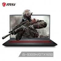 微星(msi)GF75 17.3英寸轻薄游戏笔记本电脑(九代i5-9300H 8G 512G NVMe SSD GTX1650 IPS等级72%NTSC全面屏)(GF75 Thin 9SC-070CN)
