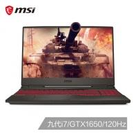 微星(msi)冲锋坦克Ⅱ GL65 15.6英寸窄边框游戏本(i7-9750H 8G 512G SSD GTX1650独显 赛睿 IPS 120Hz)(GL65 9SC-052CN)