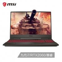 微星(msi)冲锋坦克Ⅱ GL65 15.6英寸窄边框游戏本(i7-9750H 8G*2 512G SSD RTX2060 6G独显 赛睿 IPS 120Hz)(GL65 9SE-016CN)