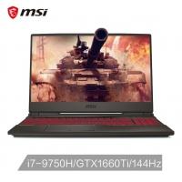 微星(msi)冲锋坦克Ⅱ GL65 15.6英寸窄边框游戏本(i7-9750H 8G 512G SSD GTX1660Ti 6G独显 赛睿 144Hz)(GL65 9SD-205CN)
