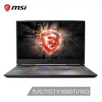 微星(msi)GP75 17.3英寸游戏笔记本电脑(九代i7-9750H 8G*2 512G NVMe SSD GTX1660Ti144Hz电竞全面屏 赛睿)(GP75 Leopard 9SD-456CN)