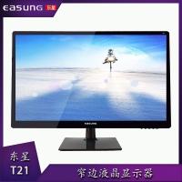 东星T21 21.5寸 VGA 平面黑色办公监控显示器