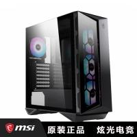 微星(MSI)氪金枪2 中塔游戏电脑机箱 (360冷排/侧透/MORTAR迫击炮)(MPG GUNGNIR 110R)