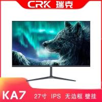 瑞克KA7 27寸黑色 IPS无边框显示器 全国联保 一年换新 三年免费上门服务
