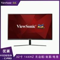 优派VX3259-C-PRO 144HZ 无边框/曲面/黑色电竞显示器 V型底座 32寸 DP+HDMI