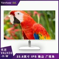 优派VA2430-H-W 23.8/IPS/无边/白色/VGA+HDMI超薄显示器