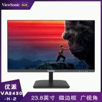 优派VA2430-H-2 23.8英寸VA面板超溥无边框显示器支持壁挂 VGA+HDMI高清接口 家用办公首选