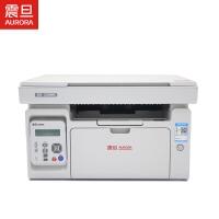 震旦(AURORA)AD220MC 黑白激光多功能一体机(复印/打印/扫描)A4打印机