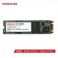 康佳 KONKA 250G 固态硬盘 M.2接口2280 K520系列
